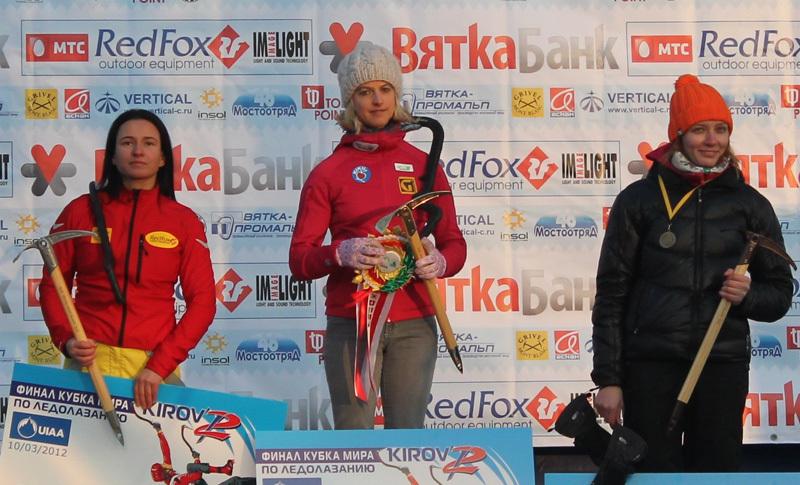 Maria Tolokonina, Angelika Rainer and Anna Gallyamova, Marco Servalli