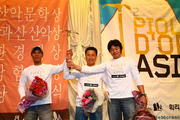 The winners: Sim Kwang Sik, Kang Yongsun and Joo MinSu, arch. Piolet d'Or Asia