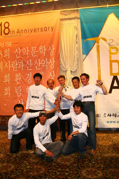 The nominees for the Piolet d'Or Asia 2007, arch. Piolet d'Or Asia