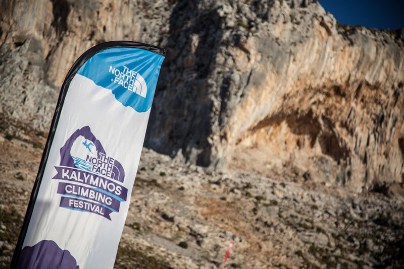 The PROject Competition wall, The North Face ® / Damiano Levati