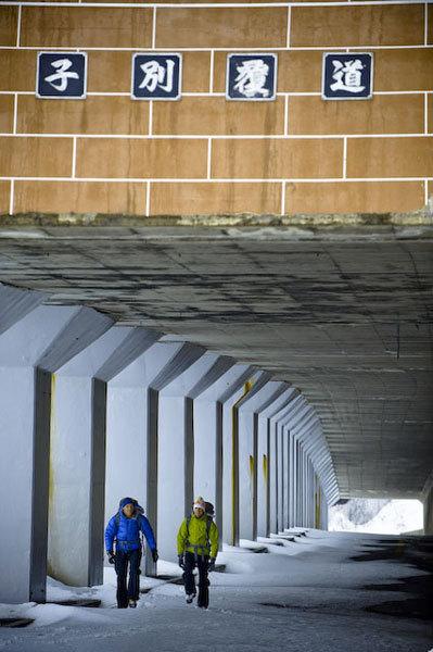 Austrian ice climbers in Japan., Hermann Erber