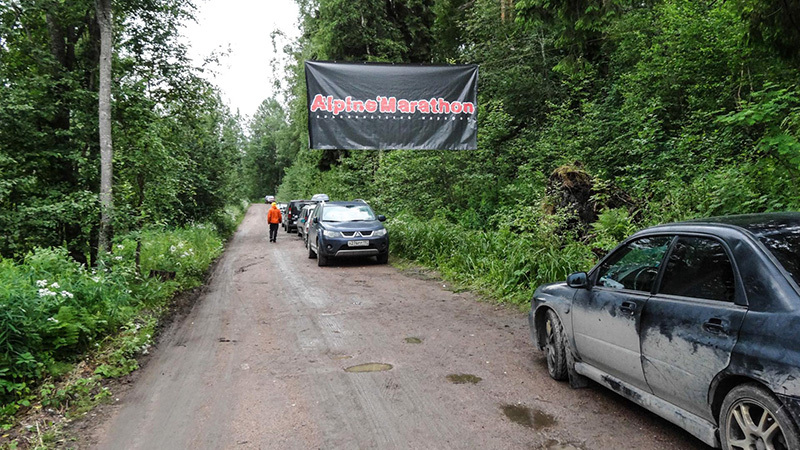 Alpine Marathon that took place from 14-16 June at Svetogorsk in Russia., Diego Pezzoli