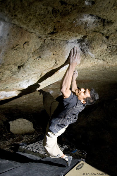 Yuji Hirayama making the third ascent of Dai Kayamada's Uma Fb 8b+., Shinta Ozawa