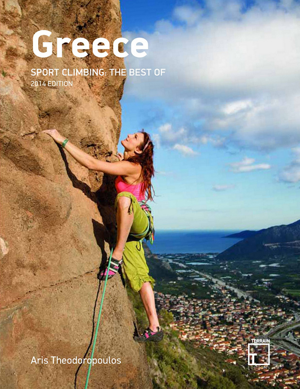 The climbing guidebook Greece Sport Climbing: The Best Of by Aris Theodoropoulos (2014) Aris Theodoropoulos