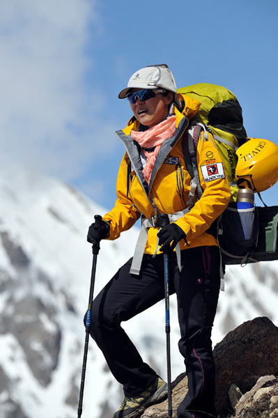 The South Korean mountaineer En Sun Ho, archivio En Sun Ho