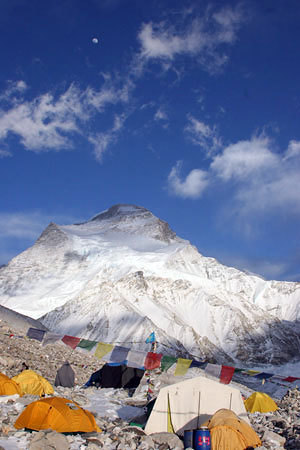Cho Oyu from Base Camp, arch. S. Mondinelli