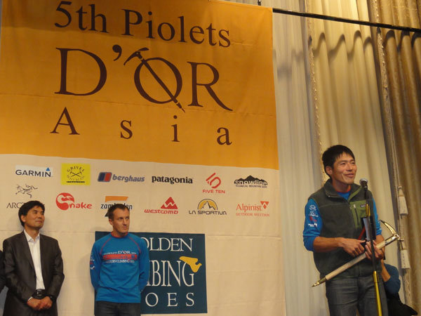 The winners of Piolet d'Or Asia 2010, arch. Grivel