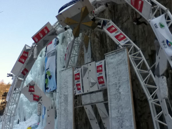 Ice Climbing World Cup, 1st stage, Cheongsong, Korea, Anna Torretta