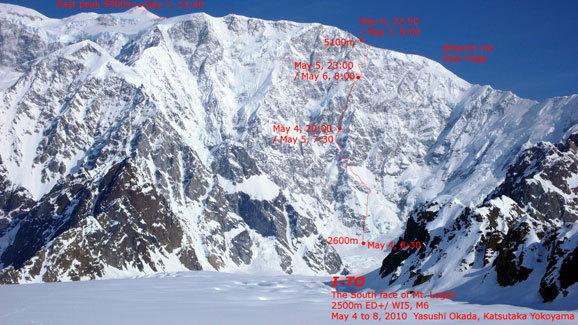 Parete Sud-Est del Mont Logan (5959m), Canada by Yasushi Okada e Katsutaka Yokoyama (Giappone), arch. Yasushi Okada, Katsutaka Yokoyama