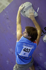 Dmitry Sharafutdinov, IX World Championship - Aviles 2007