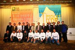 Il Team del Piolet d'Or Asia