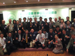 Participants at the Asian Mountaineering and Climbing Federation meeting in Hong Kong