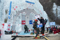 during the Ice Climbing World Cup 2015 at Cheongsong