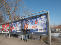 Anna Torretta e il manifesto del primo Festival di arrampicata su ghiaccio di Erzurum