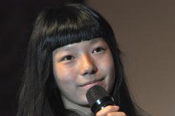 Arco Rock Legends 2015 - Ashima Shiraishi
