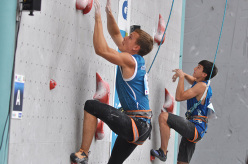 The speed discipline at the IFSC World Youth Climbing Championships in Arco, Italy