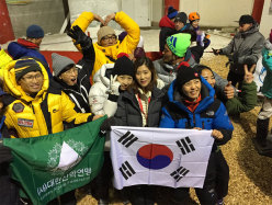 UIAA Ice Climbing World Tour, supported by The North Face Korea. Lead and Speed disciplines from Saas Fee.