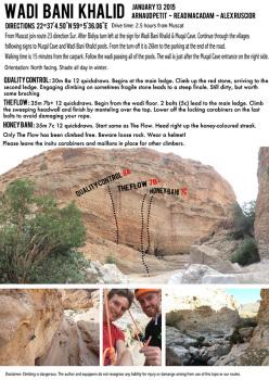 Wadi Bani Khalid Topo