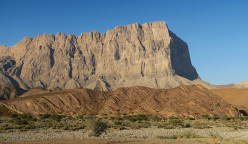 The south face of Jebel Misht, Oman