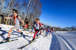 Athletes competing in the ISMF ski mountaineering World Cup