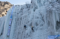 The second stage of the Ice Climbing World Cup 2017 that took place at Beijing (Peking) from 5 - 7 January 2017