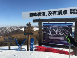 Wanlong in China will host the first stage of the ISMF Ski Mountaineering World Cup 2018 from 15-16/12/202017