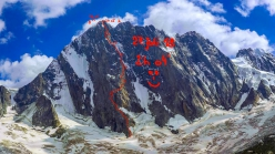 Via Cassin up Grandes Jorasses climbed by Dani Arnold on 27/07/2018 in 2:04