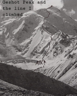 The line chosen by Simon Messner for his solo ascent of Geshot Peak / Toshe III in Pakistan
