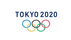 Due to the coronavirus pandemic the XXXII Olympic Games scheduled to take place this summer in Tokyo, Japan, have been postponed. The date is yet to be announced but will take place by summer 2021.