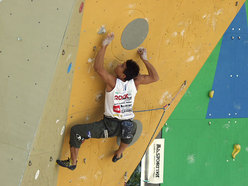 Yuji Hirayama competing in the Rock Master 2001
