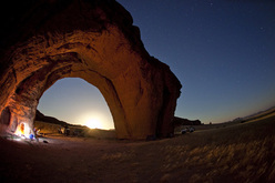 The arch at sunset