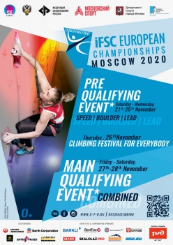 The European Climbing Championships begin today in Moscow, Russia with the disciplines Lead, Speed, Boulder and Combined. The last two spots for the Tokyo Olympic Games are up for grabs.
