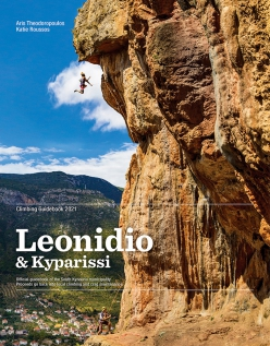 The climbing guidebook Leonidio & Kyparissi by Aris Theodoropoulos and Katie Roussos (2021)