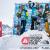 Podio snowboard maschile del FWT15 Chamonix Mont-Blanc: Sascha Hamm, Sammy Luebke, Flo Orley