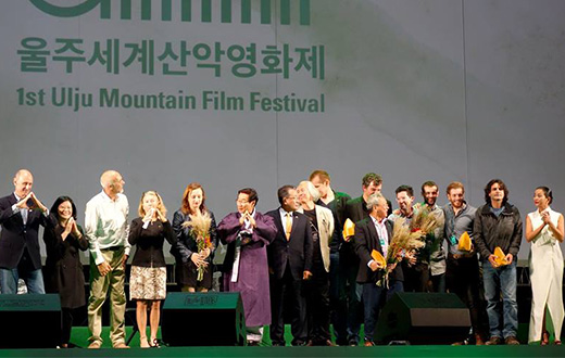 Ulju Mountain Film Festival, right first time in South Korea