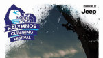 The North Face Kalymnos Climbing Festival - video #2