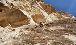 Jebel Misht Oman: new route by Pavle Kozjek and Miskovic