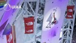 Ice Climbing World Cup 2013 - the Cheongsong video