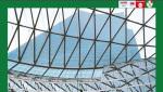 Palazzo di Regione Lombardia: arrampicare con le Guide Alpine nel centro di Milano