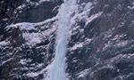 Ice spedizione in Islandia