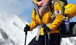 Oh Eun-Sun summits Gasherbrum I, her 13th 8000er