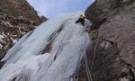 Gecco Lavico, cascata di ghiaccio nel Vallone di Piantonetto