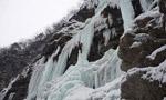 Un bel giorno per una nuova cascata, di Cristofari e Luccarda