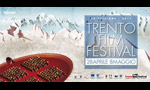 59th TrentoFilmFestival, select events