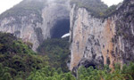 Getu petition to save China's National Park is now online